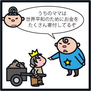 f:id:morinosakana:20180418081210j:plain