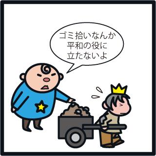 f:id:morinosakana:20180418081227j:plain