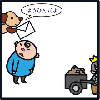 f:id:morinosakana:20180418081230j:plain