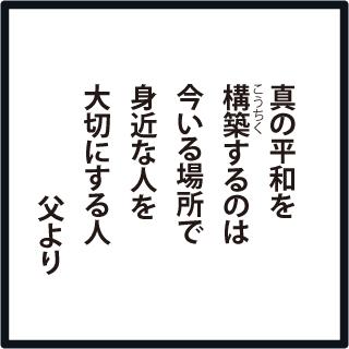 f:id:morinosakana:20180418081233j:plain