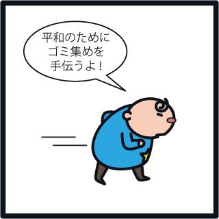 f:id:morinosakana:20180418081235j:plain