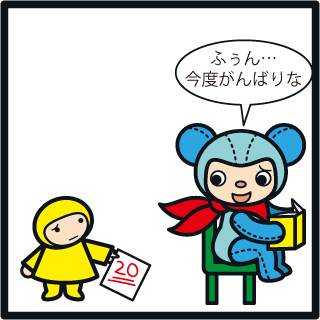 f:id:morinosakana:20180419092637j:plain