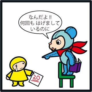 f:id:morinosakana:20180419092656j:plain