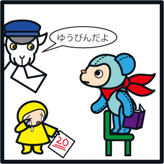 f:id:morinosakana:20180419092812j:plain