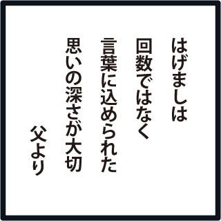 f:id:morinosakana:20180419092814j:plain