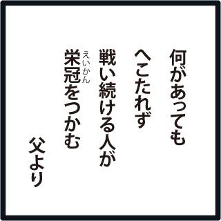 f:id:morinosakana:20180420104806j:plain