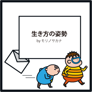 f:id:morinosakana:20180507143359j:plain