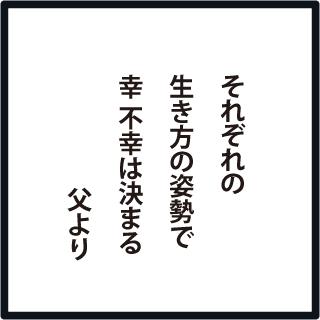 f:id:morinosakana:20180507143521j:plain