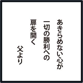 f:id:morinosakana:20180508120453j:plain