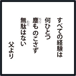 f:id:morinosakana:20180509124011j:plain