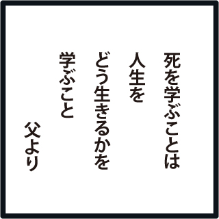 f:id:morinosakana:20180510121955j:plain