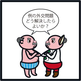 f:id:morinosakana:20180511120656j:plain