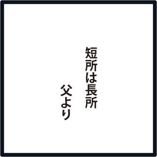 f:id:morinosakana:20180511120733j:plain