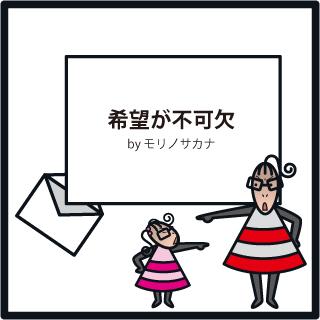 f:id:morinosakana:20180516161327j:plain