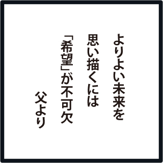 f:id:morinosakana:20180516161354j:plain