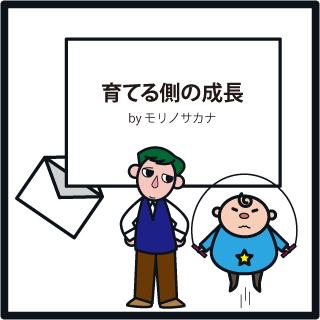 f:id:morinosakana:20180518094354j:plain