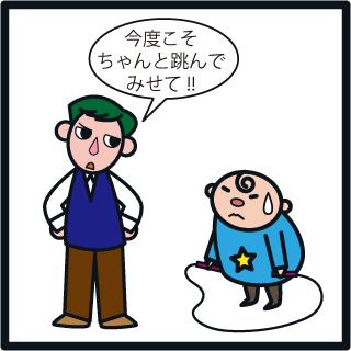 f:id:morinosakana:20180518094416j:plain