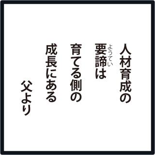 f:id:morinosakana:20180518094439j:plain