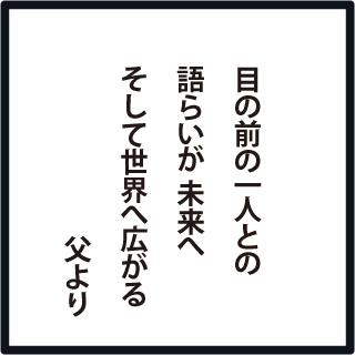 f:id:morinosakana:20180521084706j:plain