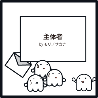 f:id:morinosakana:20180522124214j:plain