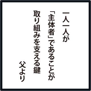 f:id:morinosakana:20180522124245j:plain