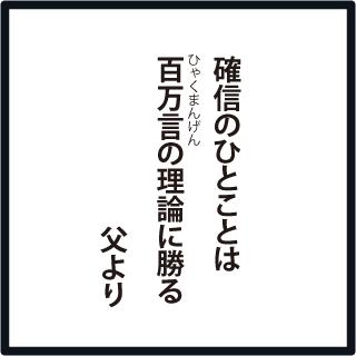 f:id:morinosakana:20180523083323j:plain