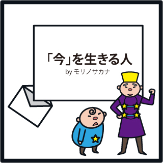 f:id:morinosakana:20180524084358j:plain