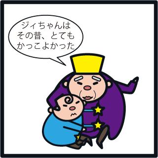 f:id:morinosakana:20180524084404j:plain