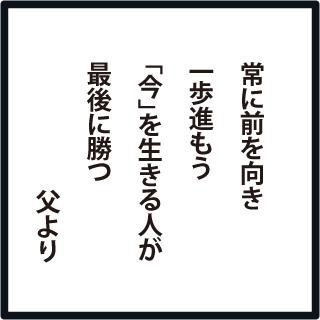 f:id:morinosakana:20180524084516j:plain