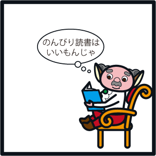 f:id:morinosakana:20180525082342j:plain