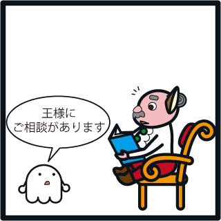 f:id:morinosakana:20180525082345j:plain