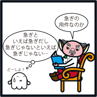 f:id:morinosakana:20180525082359j:plain