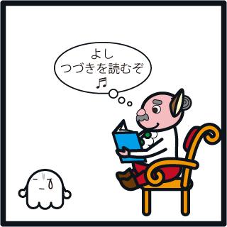 f:id:morinosakana:20180525082406j:plain