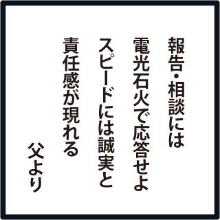 f:id:morinosakana:20180525082412j:plain