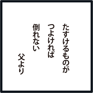 f:id:morinosakana:20180529115240j:plain