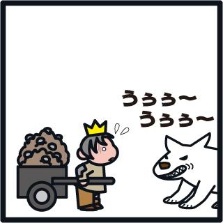 f:id:morinosakana:20180531083052j:plain