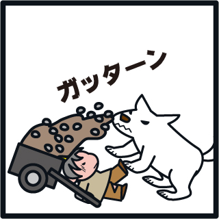 f:id:morinosakana:20180531083108j:plain