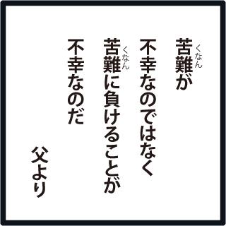 f:id:morinosakana:20180531083130j:plain