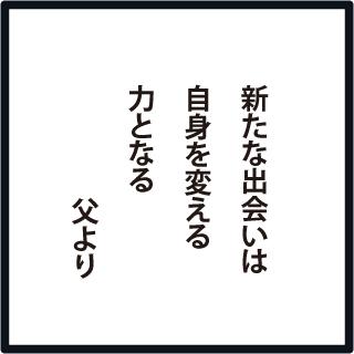 f:id:morinosakana:20180607082153j:plain