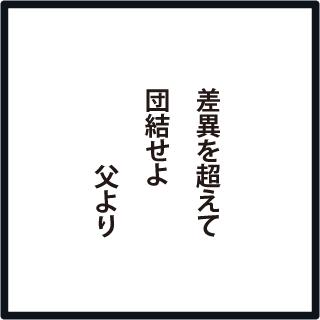f:id:morinosakana:20180608093333j:plain