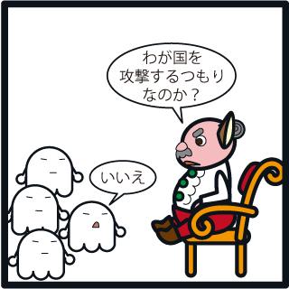 f:id:morinosakana:20180614144318j:plain