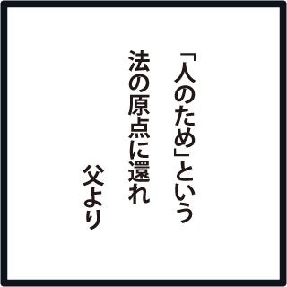 f:id:morinosakana:20180614144356j:plain