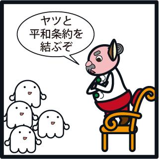 f:id:morinosakana:20180614144359j:plain