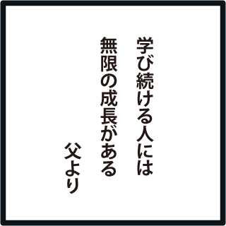 f:id:morinosakana:20180615085456j:plain