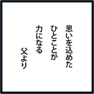 f:id:morinosakana:20180702083244j:plain