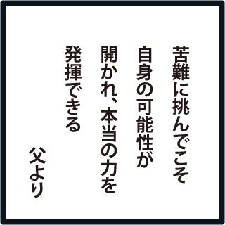 f:id:morinosakana:20180703090753j:plain