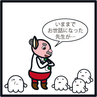 f:id:morinosakana:20180710102044j:plain