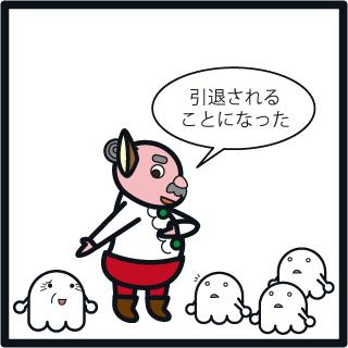 f:id:morinosakana:20180710102047j:plain