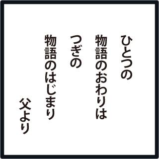f:id:morinosakana:20180710102103j:plain