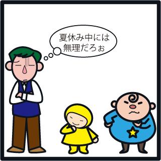f:id:morinosakana:20180711100823j:plain